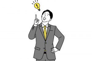 ①お問い合わせフォームにて、会社情報をお伝え下さい。